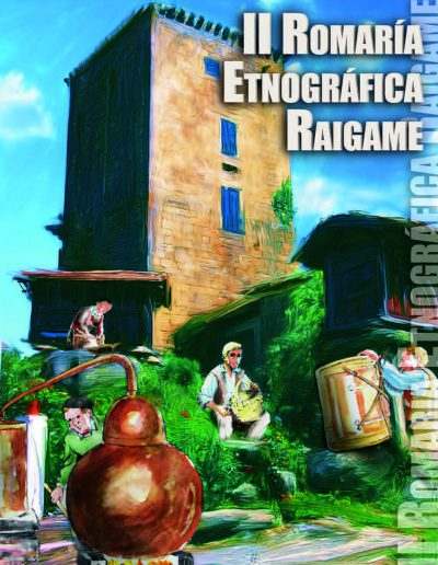 Edición II - 2003