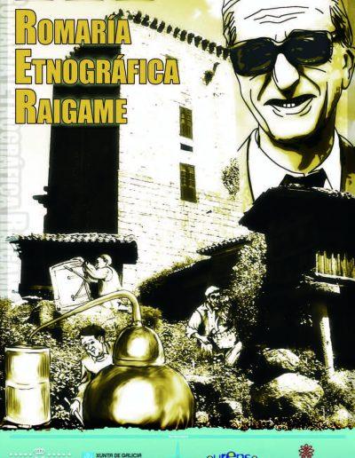 Edición III - 2004