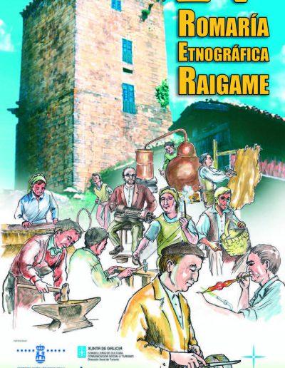 Edición IV - 2005