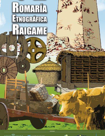 Edición VI - 2007