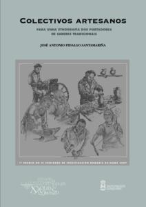 Revista 2007 – Nº 27-1 PREMIO Santamarina