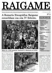 Xornal 2005