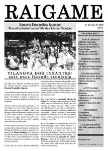 xornal2008