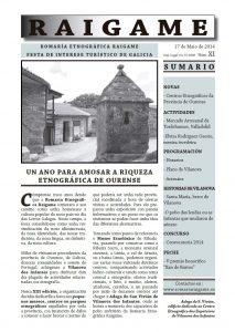 Xornal 2014